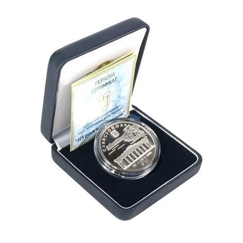 Памятные подарочные монеты