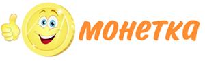 Интернет магазин подарочных монет 'Монетка'