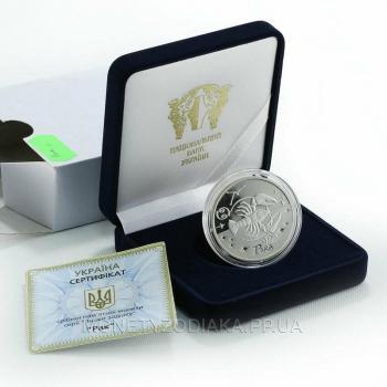 Серебряная монета знака зодиака Рак