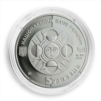Серебряная монета знака зодиака Лев